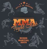 MMA Labels -  Vector Mixed Martial Arts Design. — Vector de stock