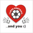 Red heart with an inscription - I love football and you. Vector illustration — Stock Vector #62346235