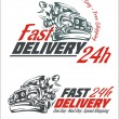 Delivery elements. Gray and red shipping signs collection. — Stock Vector #62534509