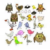 Farm animals set — Stock Vector