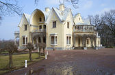 The Cottage Palace in the Park. Petrodvorets — Stock Photo