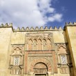 Great Mosque of Cordoba. Detail of the West facade. — Stock Photo #65738333