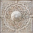 Arabic stone signs on the Alhambra palace wall in Granada, Spain — Stock Photo #65738633