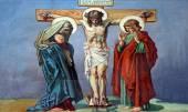 第 12 站的十字架,耶稣死在十字架上 — 图库照片