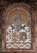 St. Peter of Cetinje — Zdjęcie stockowe