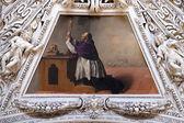 Фрагмент купола в зальцбургском соборе — Стоковое фото