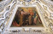 Fragmento da cúpula no Batistério, Catedral de Salzburgo — Fotografia Stock