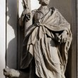 Saint Peter the Apostle — Stock Photo #65466043