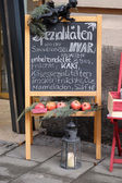 Specialties from the island of Hvar in Croatia exposed in front of the store in Graz, Austria — Stockfoto