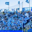Постер, плакат: Zenit Saint Petersburg fans