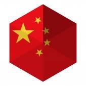 China Flag Hexagon Flat Icon Button — Stock Vector