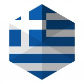 Greece Flag Hexagon Flat Icon Button — Stock Vector