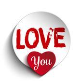 I Love you Heart — Stock Vector