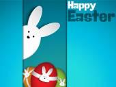 Happy Easter Rabbit Bunny — Stock Vector