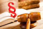 Law book with mallet of judge — Stock Photo