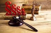 Conceito de lei e justiça — Foto Stock