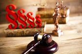 法律和司法的概念 — 图库照片