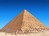 Pyramid, Giza — Stock Photo