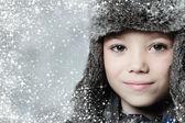 Zimní boy — Stock fotografie