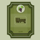 Vector wine ticket illustration eps — Stock Vector