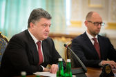 President of Ukraine Petro Poroshenko during the NSDC meeting — Stock Photo