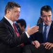 ������, ������: Petro Poroshenko and Anders Fogh Rasmussen during a meeting at t