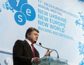 President of Ukraine Petro Poroshenko at the 11th Annual Meeting — Stock Photo