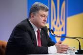 Press conference of the President of Ukraine Petro Poroshenko — Stock Photo