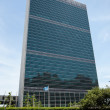 United Nations Building in New York — Stock Photo #54072193