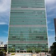 United Nations Building in New York — Stock Photo #54072237