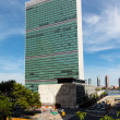United Nations Building in New York — Stock Photo #54072263