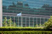 United Nations Building in New York — Stock Photo