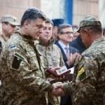 ������, ������: Petro Poroshenko presents awards to servicemen in the Donetsk re