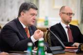 President of Ukraine Petro Poroshenko and Prime Minister Arseniy — Stock Photo