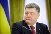 President of Ukraine Petro Poroshenko — Stock Photo