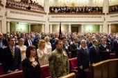 Newly elected Verkhovna Rada of Ukraine — Stock Photo