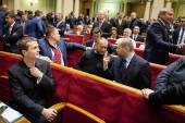 Newly elected Verkhovna Rada of Ukraine — Foto Stock