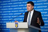 Volodymyr Groisman — Stock Photo