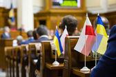 Polish President Bronislaw Komorowski — Stock Photo