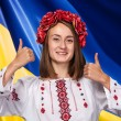 Young girl in the Ukrainian national suit — Stock Photo #70848927