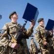 Soldiers of the Armed Forces of Ukraine — Stock Photo #72940241