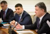 Petro Poroshenko and Volodymyr Groisman — Zdjęcie stockowe