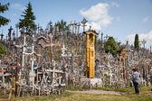 Hill of crosses — Stock Photo