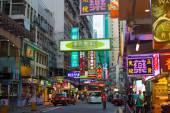 Zobrazení ulic v noci hong kong — Stock fotografie