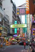 Street view at night Hong Kong — Stock Photo
