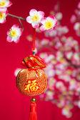Decoración de año nuevo chino — Foto de Stock