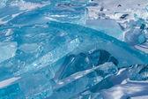 Blocs of ice on Baikal lake — Stock Photo