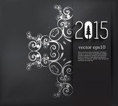 Original 2015 happy new year background — Stock Vector
