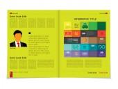 Business brochure design template — Stock Vector