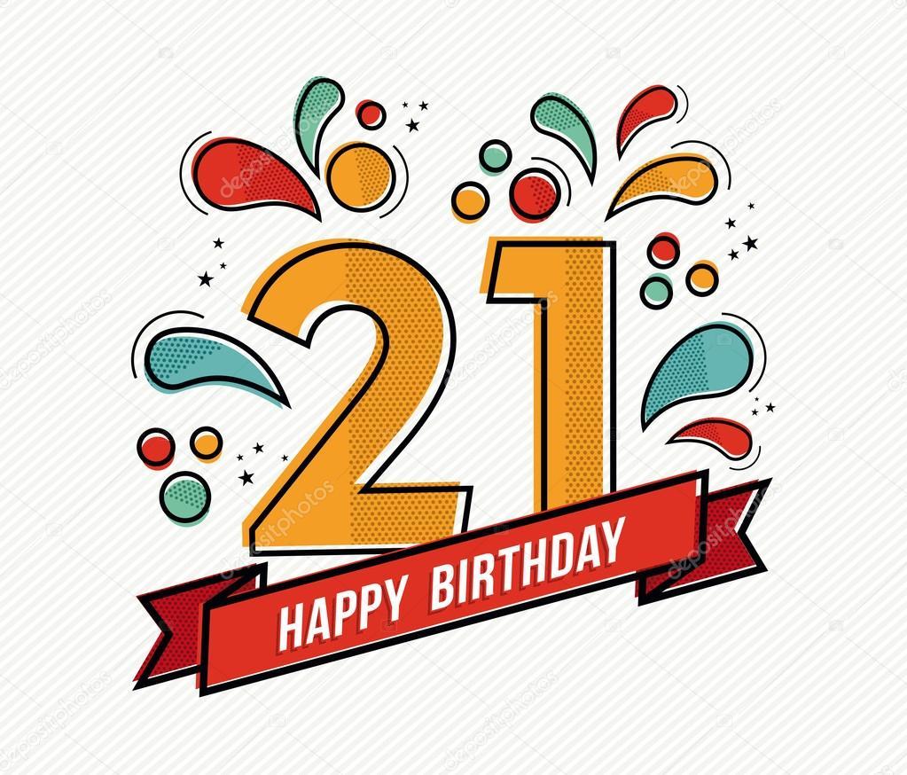 Поздравления с днём рождения 21 века 46